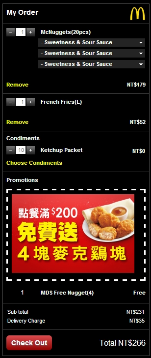 If Your Order Is At Least $200NT, You Get Four Free McNuggets