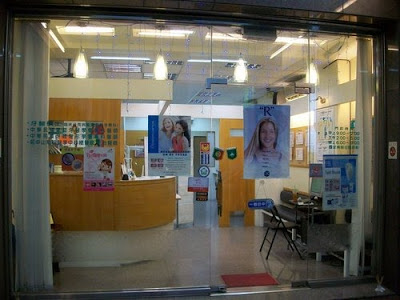taiwan_medical_clinic_doctor