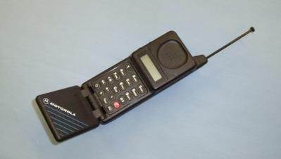 MotorolaMicroTAC(2)