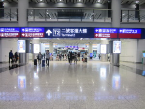 hong_kong_airport_cheap_1