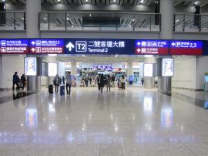 hong_kong_airport_cheap_1