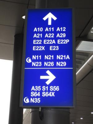 hong_kong_airport_cheap_4