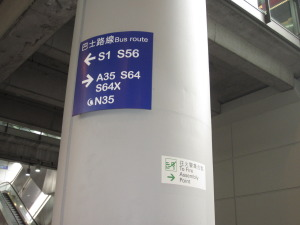 hong_kong_airport_cheap_5