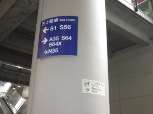 hong_kong_airport_cheap_5