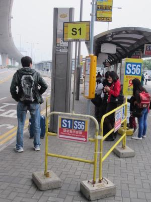 hong_kong_airport_cheap_6
